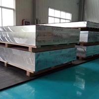 河南1198超寬鋁板2.4米寬6米長