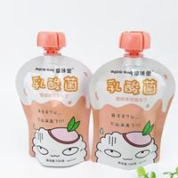 兒童魚油果凍異形果凍吸嘴袋酸奶飲料鋁箔袋