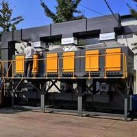 铝电炉净化设备催化燃烧30000风量废气过滤