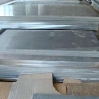 2米寬鋁板寬幅鋁板LD31超寬鋁板