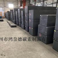 步高EDM-2石墨代理商EDM-2精密电极材料