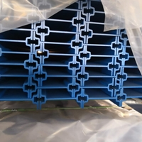 建筑爬架鋁型材 模板鋁型材