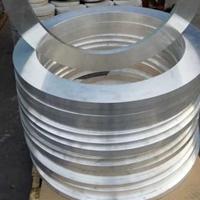 1050鋁圓片加工廠家 汽車配件用鋁圓片直銷