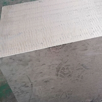 铝板厂家7075超厚铝板7075铝板发货