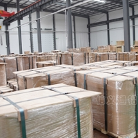 5754铝板 两个厚铝板,国标铝板现货