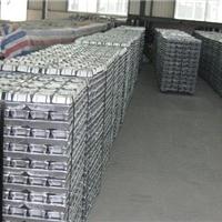 山東G-ALSi5Mg鋁合金錠現貨市場