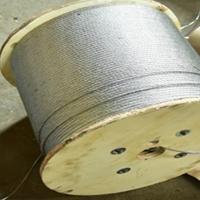 西安彩鋼專用塑封鋼絲繩
