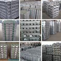 美国芬可G-ALSi6Cu4铸造铝锭厂家