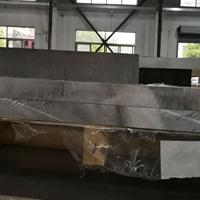 5052中厚板出厂价5052铝板包邮