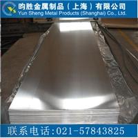 中厚板5754出厂价5754薄铝板发货