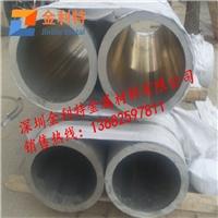大口径无缝6063厚壁铝管