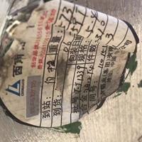 重庆市 Φ150铝棒供应 2424铝棒现货