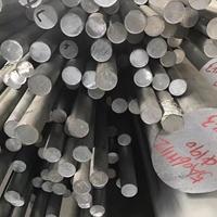 重庆市 Φ150铝棒供应3030铝棒现货