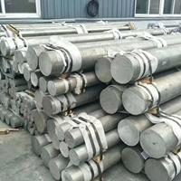 重庆市 Φ150铝棒供应3013铝棒现货
