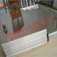 供应电器面板用铝板  5052光面铝合金板