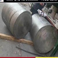 重庆市 Φ150铝棒供应3015铝棒现货