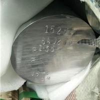 重庆市 Φ150铝棒供应3103A铝棒现货