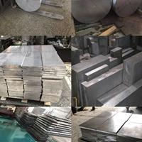 重庆市 Φ150铝棒供应 LY12铝棒现货