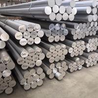 重庆市 Φ150铝棒供应3014铝棒现货