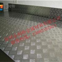 国标3003铝合金板  防滑铝板