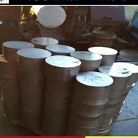 重庆市 Φ150铝棒供应3017铝棒现货