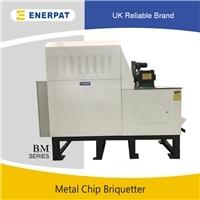 英国品牌高密度成品铝屑压饼机