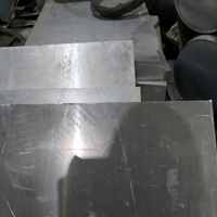 7075中厚板断后延伸率7075铝板厂批发