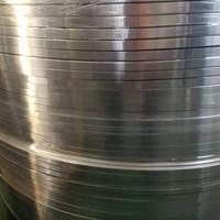 窄条铝带分切厂家