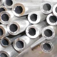 7075铝管,成批出售铝管,订货铝管AL7075