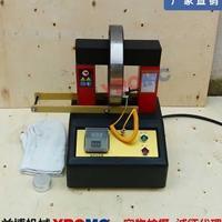 HB-3000HB-5000HB-8000軸承感應加熱器