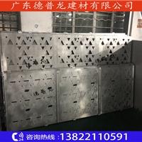 镂空图案铝单板-雕花铝板厂家