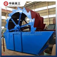 輪斗式洗砂機分離式洗砂機——中嘉重工