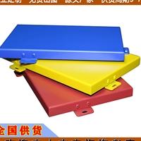 專業定制鋁單板