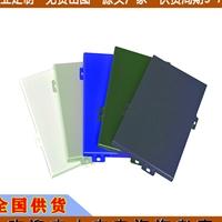 杭州地區氟碳鋁單板