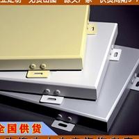 臺州地區鋁單板