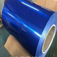 供应彩涂铝卷材料