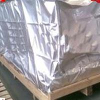 设备海运包装防潮铝箔袋机械抽真空包装袋