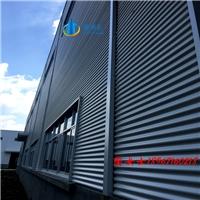 铝镁锰780型横装墙面板