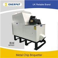 耐用的高密度成品鋁屑壓餅機