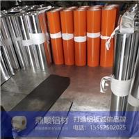 現貨供應 5052鋁卷 可分卷 鋁板