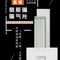 高壓鑄鋁散熱器誠招各級代理商