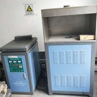 可控硅工业的实验教学的熔炼炉都在中清新能