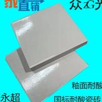 眾光耐酸磚,耐酸瓷磚,耐酸耐堿磚性價比高
