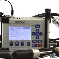 益康Ecom-D煙氣分析儀