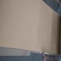 内部牛皮纸外部聚乙烯涂层牛皮纸铝卷