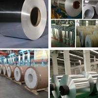 管道保温防腐专用铝卷、瓦楞铝板
