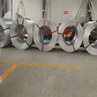 冶金用铝杆1060,量大优惠