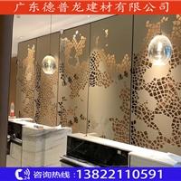 餐廳藝術發光透光背景鋁板雕刻裝飾定制廠家
