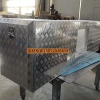 花纹铝合金工具箱厂家铝镁合金收纳箱报价