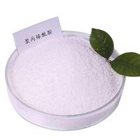阴离子净水絮凝剂 聚丙烯酰胺PAM